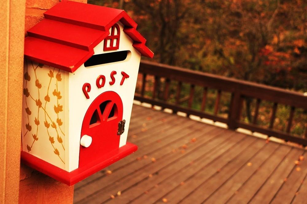 Låt brevlådan spegla din personliga stil
